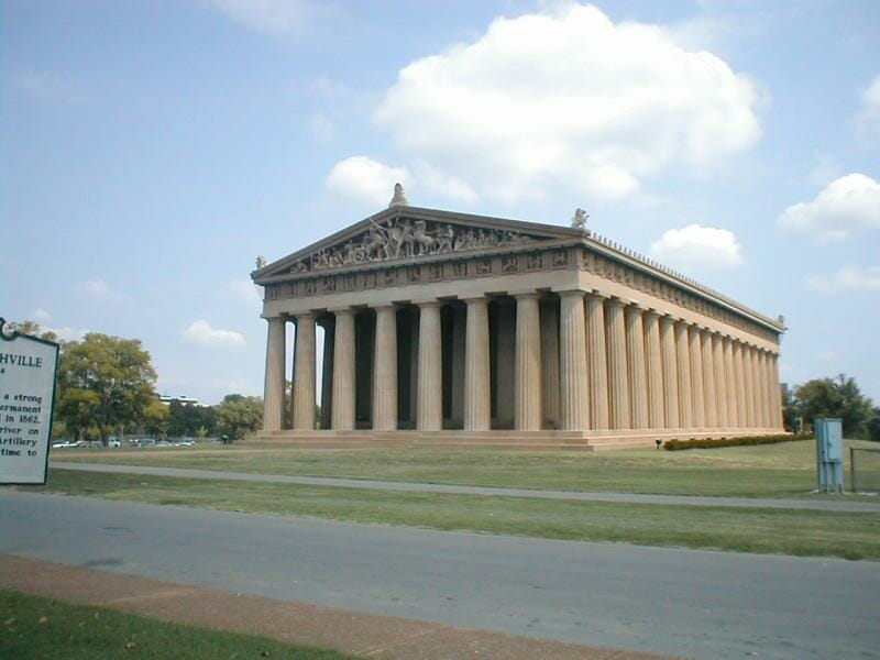 3 Day Nashville Educational Tour