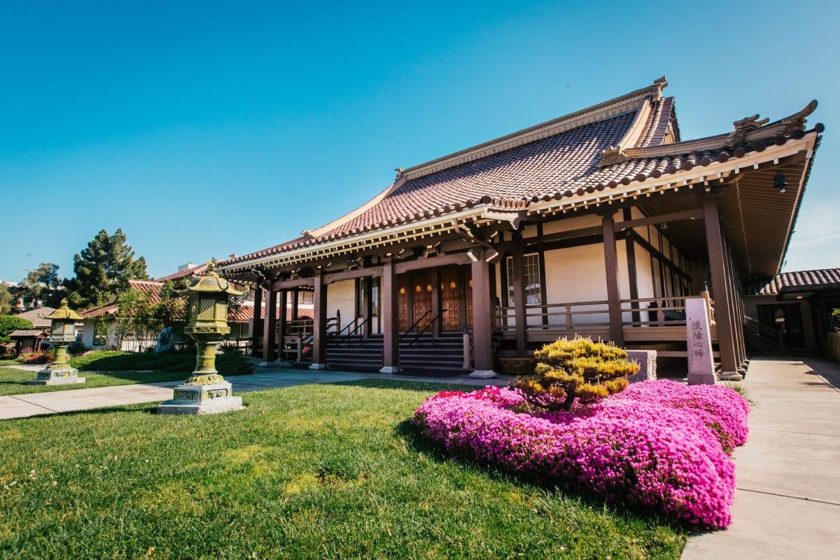 Japanese American Museum Credit Visit San Jose California